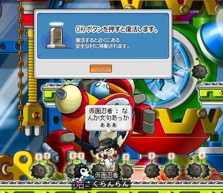 f0095185_2034296.jpg