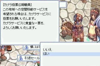 b0032787_22412058.jpg