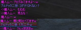b0080594_23594345.jpg