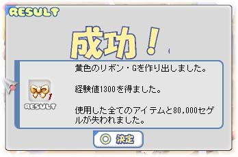 f0101894_1356398.jpg