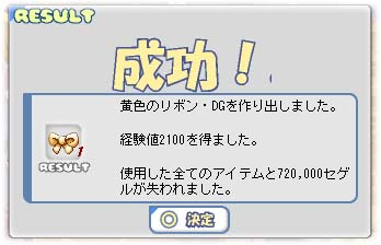 f0101894_1358871.jpg