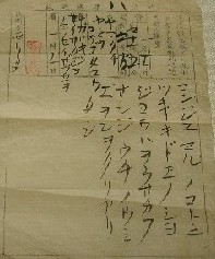 b0076096_19391360.jpg