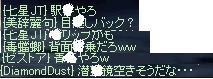 e0086797_1693784.jpg