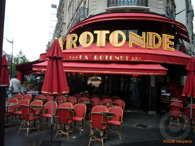 ■パリ、モンパルナス界隈のキャフェ&レストラン_a0014299_9442398.jpg