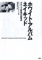 読んでおきたい本4冊 \'06.Aug_b0071699_1223071.jpg