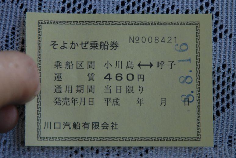 b0093800_15441839.jpg