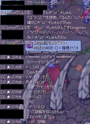 f0073701_1805065.jpg