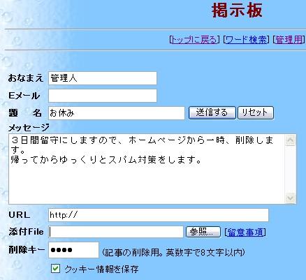 d0048312_224316.jpg