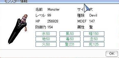 a0051916_20352727.jpg