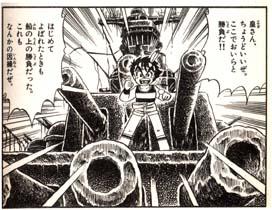 夏休み特別企画 『ダッシュ!四駆郎』 ホライゾン・メッセージ [03]_d0039216_1018111.jpg