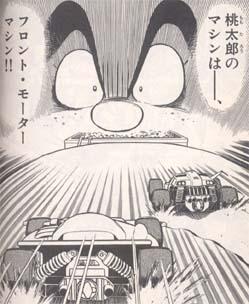 夏休み特別企画 『ダッシュ!四駆郎』 ホライゾン・メッセージ [06]_d0039216_21323376.jpg