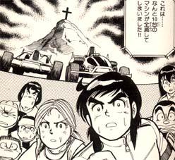 夏休み特別企画 『ダッシュ!四駆郎』 ホライゾン・メッセージ [03]_d0039216_8201923.jpg
