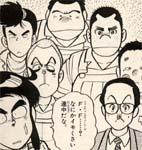 夏休み特別企画 『ダッシュ!四駆郎』 ホライゾン・メッセージ [03]_d0039216_8511875.jpg