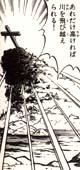夏休み特別企画 『ダッシュ!四駆郎』 ホライゾン・メッセージ [03]_d0039216_891748.jpg