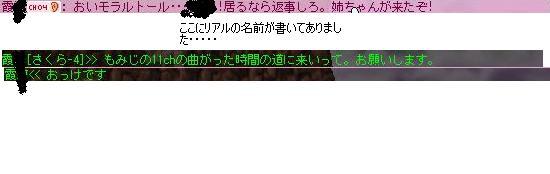 f0086125_18222435.jpg