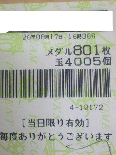 f0065228_20302616.jpg