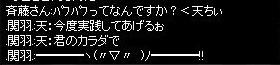 f0078734_941926.jpg