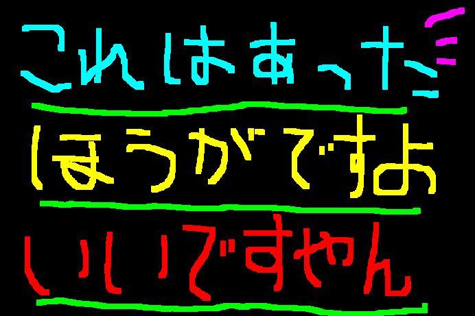 f0056935_20202543.jpg