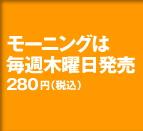 b0081338_2554914.jpg