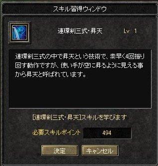 d0078044_1041196.jpg