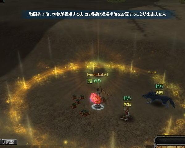d0078044_1041761.jpg