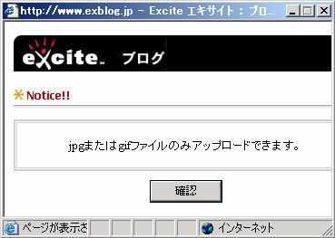 e0085147_2495747.jpg