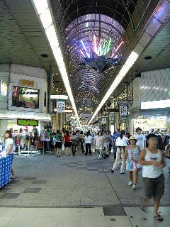 松山市・銀天街を19歳の娘と一緒に歩きました♪_f0099147_1459850.jpg
