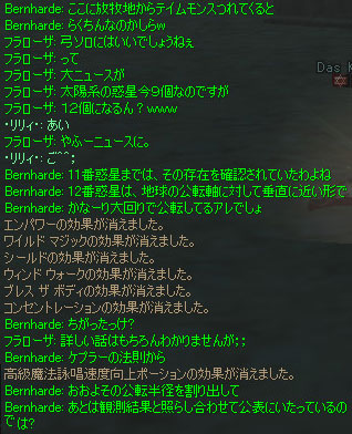b0075548_038277.jpg