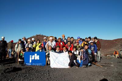 富士山登山 最終_f0053254_842898.jpg
