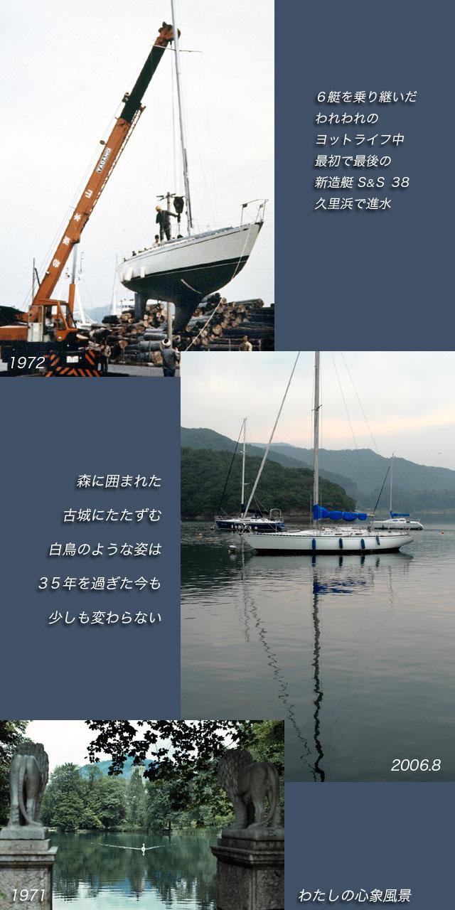 f0103459_9401466.jpg