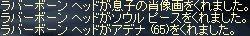 c0020960_062860.jpg