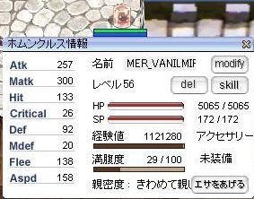 a0052362_412133.jpg
