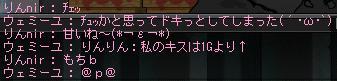 f0097467_1163897.jpg