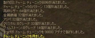 f0004387_16483395.jpg