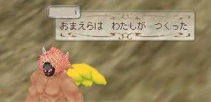 f0041588_1111391.jpg