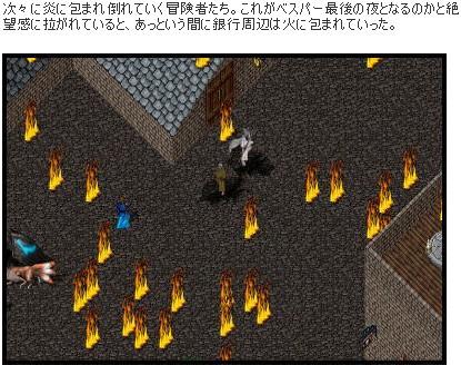 b0096491_10152614.jpg