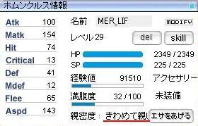 f0045494_2314228.jpg
