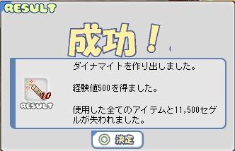b0096104_15362023.jpg