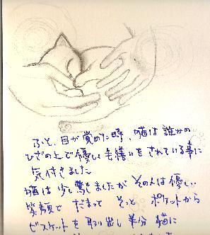 f0059507_9593068.jpg