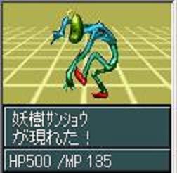f0046112_2057999.jpg