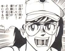 夏休み特別企画 『ダッシュ!四駆郎』 ホライゾン・メッセージ [07]_d0039216_1243110.jpg
