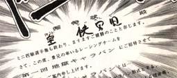 夏休み特別企画 『ダッシュ!四駆郎』 ホライゾン・メッセージ [07]_d0039216_9143058.jpg