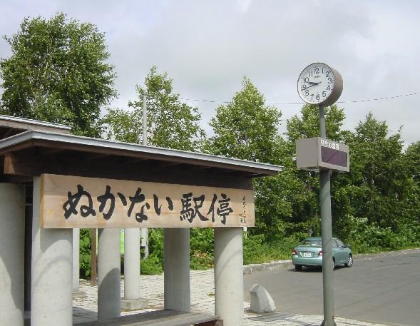北海道だモンネ 16日 その2_f0053218_23343497.jpg