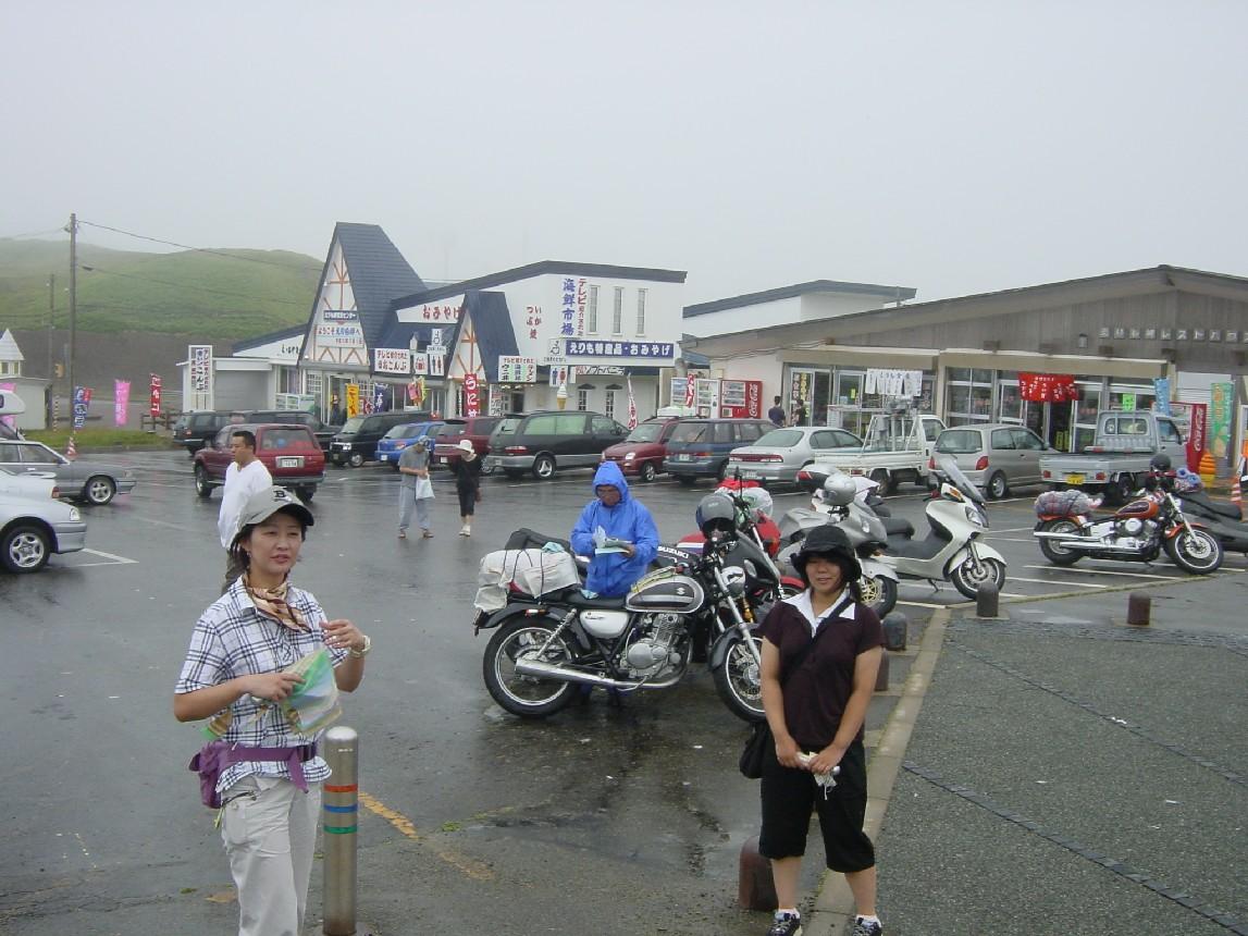 北海道だモンネ 16日 その2_f0053218_23392668.jpg