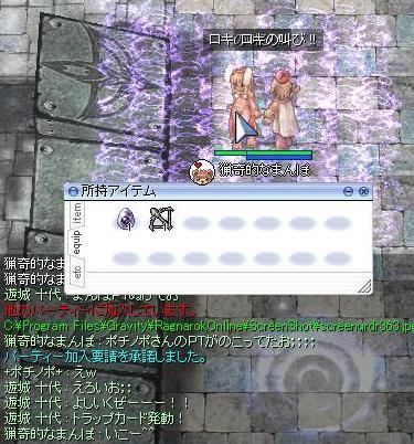 f0107520_2092326.jpg