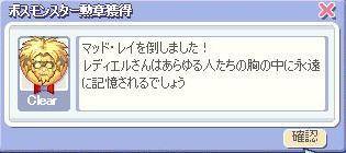 f0108524_1365779.jpg