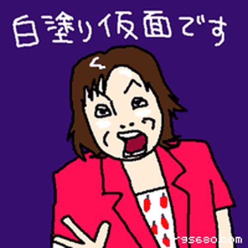 b0064726_17423233.jpg