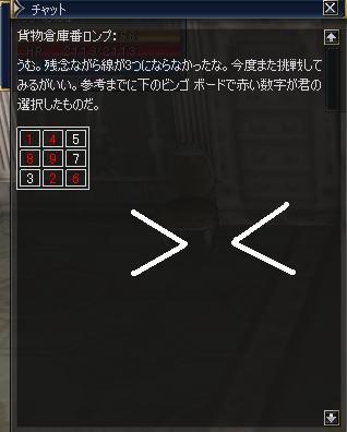 f0087533_157473.jpg