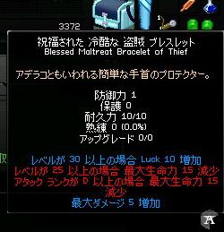 b0074747_0151777.jpg