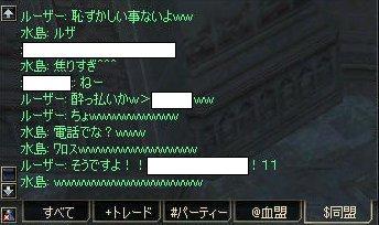 d0080448_1229063.jpg